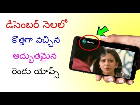 New Android Apps on December 2018 In Telugu