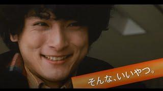 Nonton 横道世之介 Film Subtitle Indonesia Streaming Movie Download