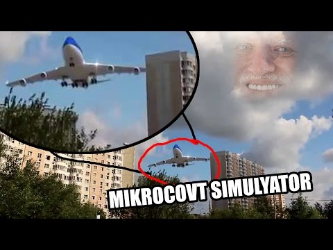 ДЕД НЕ СМОГ ПОСАДИТЬ САМОЛЁТ [Microsoft Flight Simulator]