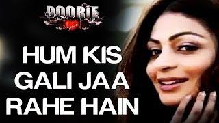 Hum Kis Gali Jaa Rahe Hain - Atif Aslam - Album