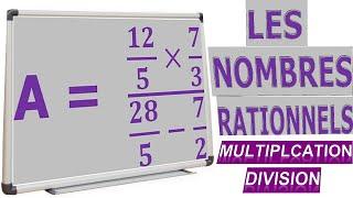 Maths 3ème - Les nombres rationnels Multiplication et Division Exercice 25
