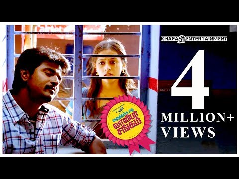 Varuthapadatha Valibar Sangam | Sri Divya Request For Gun Return To Sivakarthikeyan