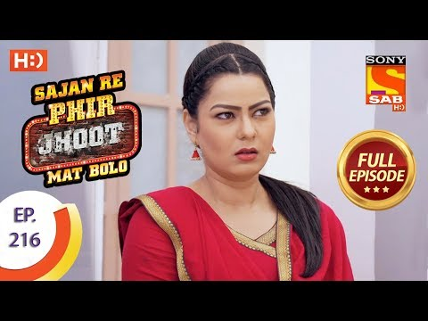 Sajan Re Phir Jhoot Mat Bolo - Ep 216 - Full Episode - 23rd March, 2018