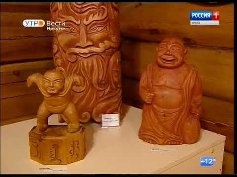 Выпуск «Вести-Иркутск» 09.07.2018 (06:35)