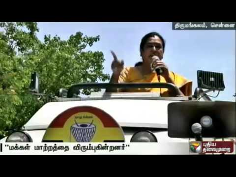No-schemes-for-the-people-have-been-implemented-during-the-regimes-of-DMK-and-ADMK-says-Premalatha