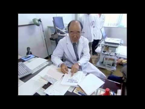 和温療法〜21世紀の革新的治療法〜