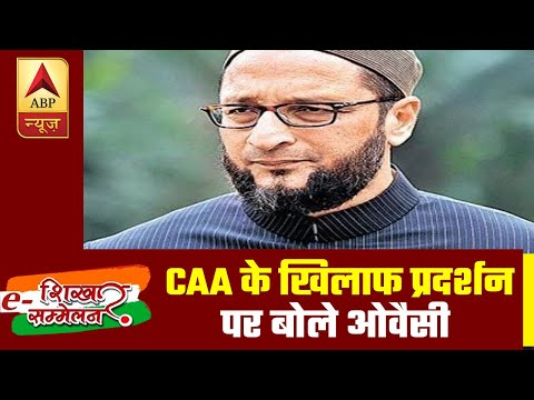 CAA Protests Will Impact Bihar Elections 2020: Asaduddin Owaisi | ABP News