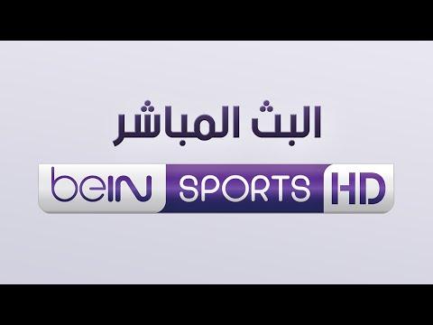البث المباشر للديربي المغربي