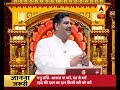 """Aaj Ka Vichaar: """"It Doesnt Take Much Time For Times To Change""""   ABP News - Video"""