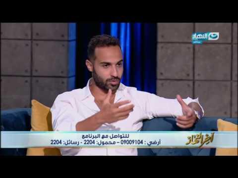 أحمد فهمي: أكرم حسني دعمني عندما حاول الكثيرون كسري