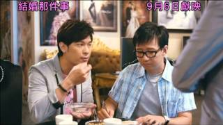 Nonton The Wedding Diary                  Hk Trailer                  Film Subtitle Indonesia Streaming Movie Download