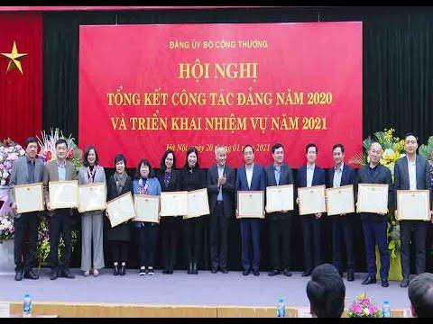 Đảng ủy Bộ Công Thương triển khai nhiệm vụ năm 2021