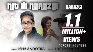 Isha Andotra | Narazgi | (Full Cover) | Lucky Nagra | Latest Punjabi Songs 2017