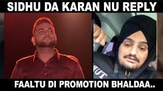 Sidhu Moosewala da Hun Karan Aujla Nu Reply ! | Dhakka | Chita Kurta | Attention Seeker | DAAH Films