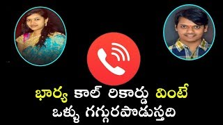 Video Prashanth and Pavani Phone Leaked Call Recording | Telugu Varthalu MP3, 3GP, MP4, WEBM, AVI, FLV Desember 2018