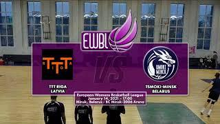 TTT Riga – Tsmoki-Minsk – EWBL 2020/21