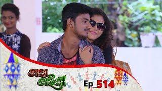 Tara Tarini   Full Ep 514   1st July 2019   Odia Serial – TarangTv