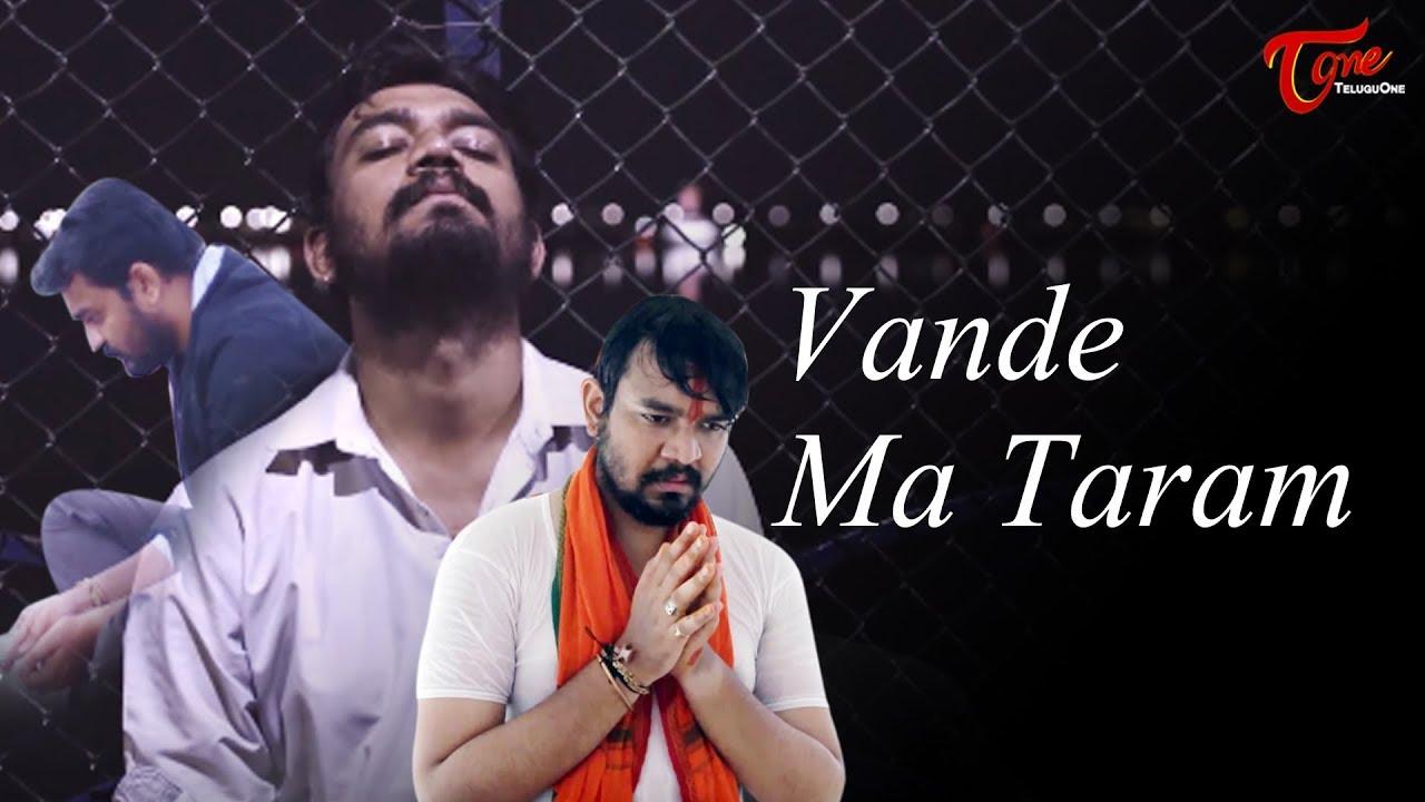 Tagore's VANDE MAA TARAM