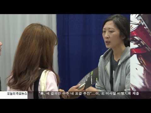 한인 구인 구직 활발  7.10.17 KBS America News