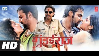 Video Gundai Raaj in HD - Superhit Bhojpuri Movie Feat.Sexy Monalisa & Pawan Singh MP3, 3GP, MP4, WEBM, AVI, FLV Juli 2018