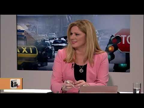Νέος  Κώδικας Οδικής Κυκλοφορίας, Ρυθμίσεις στο Χώρο των ΤΑΧΙ   (23/03/2018)