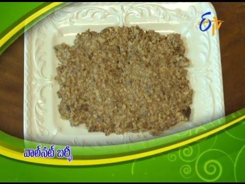 Telugu-Ruchi-Amerikalo--Walnut-Burfi--వాల్-నట్-బర్ఫీ