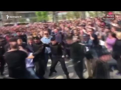 «Ազատություն» ТV | Ուղիղ միացում | LIVЕ | Прямая трансляция 14.06.2018 - DomaVideo.Ru