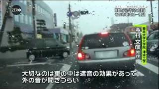 Tsunami in Japan filmed by a driver from his car