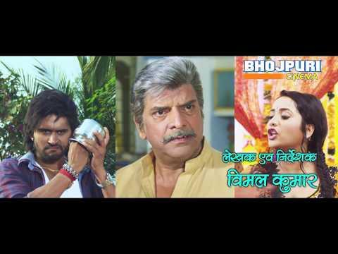 Video Dariya Dil | Bhojpuri Cinema | Trailer download in MP3, 3GP, MP4, WEBM, AVI, FLV January 2017