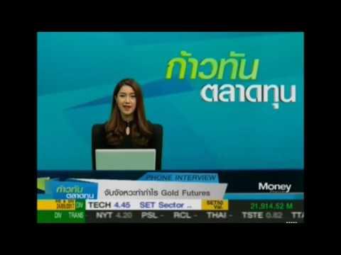 ก้าวทันตลาดทุน by YLG 25-05-60