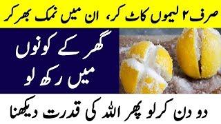 Video Lemon K Sath Namak K Istemaal Ka Faeda | Peoplive MP3, 3GP, MP4, WEBM, AVI, FLV Oktober 2018