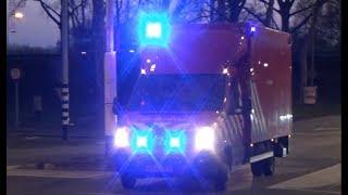 Video (primeur) brandweer en politie met spoed naar een GRIP 2 in Dordrecht MP3, 3GP, MP4, WEBM, AVI, FLV Mei 2019