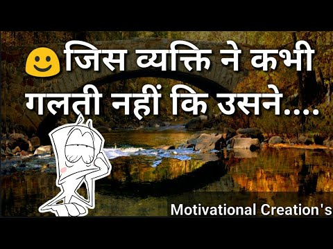 Whatsapp Status Video  Motivational Line's  Inspiring Quotes About Life