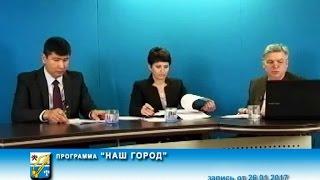 26-01-2017 Газификация города итоги: и перспективы  О. Сафронова