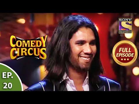 Comedy Circus - कॉमेडी सर्कस - Episode 20 Part 2 - Full Episode