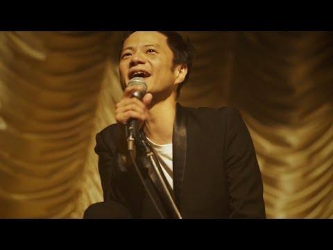 , title : '奇妙礼太郎「穴」LIVE ver. MUSIC VIDEO'