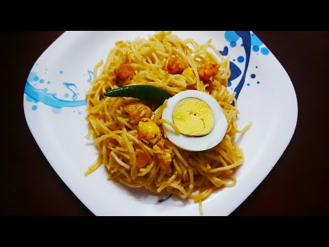 100 % Oil less noodles recipe || ১০০% তেলমুক্ত নুডলস রেসিপি||Vlog1