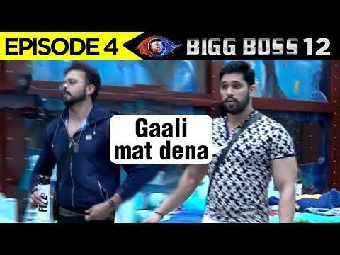 Bigg Boss 12 Episode 4 Update | Sreesanth And Shivashish Mishra BIG FIGHT | Bigg Boss 12 Day 4 (видео)