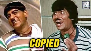 Download Lagu Amitabh Bachchan Copied Mehmood In A Superhit Song Mp3