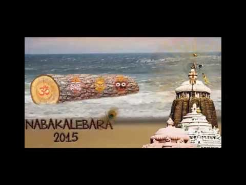Video Interesting facts about the Nabakalebara and Puri Jagannath temple download in MP3, 3GP, MP4, WEBM, AVI, FLV January 2017