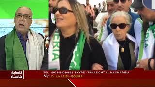 Algérie : Quand le peuple veut, Dieu le veut !