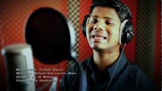 Video Enthan Amma HD Music video MP3, 3GP, MP4, WEBM, AVI, FLV Januari 2019