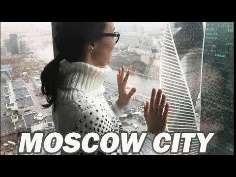 МОСКВА СИТИ - прогулка по Москве - Экскурсия Moscow city 2017
