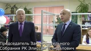В Лахденпохья открылся новый офис Пенсионного фонда