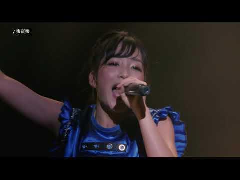 あゆみくりかまき LIVE FOOTAGE from「ボクらの熊魂2019~お前もまたぎにしてやろうか!!TOUR~」Digest