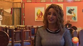 ኢትዮ ቢዝነስ የኢትዮ ኤርትራ ግንኙነት እና ስራ ፈጣሪዎቹ? Ethio Eritrea Business Relationships