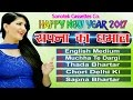 Sapna Top 5 Hits  Video Song Jukebox  Latest New Haryanvi Hits Song Collections  Sonotek waptubes