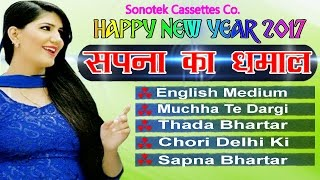 Video Sapna Top 5 Hits   Video Song Jukebox   Latest New Haryanvi Hits Song Collections   Sonotek download in MP3, 3GP, MP4, WEBM, AVI, FLV January 2017