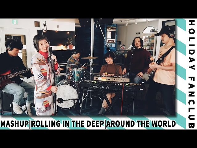 HOLIDAY FANCLUB - Rolling in the Deep (Adele) x Around the World (Daft Punk)