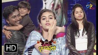 Video Naa Show Naa Ishtam | 25th November 2017 |Dhee fame SaiTeja &Tejaswini | Full Episode 107 | ETV Plus MP3, 3GP, MP4, WEBM, AVI, FLV April 2018